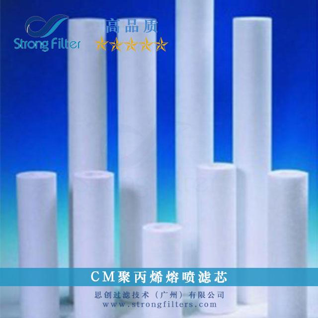 CM聚丙烯熔喷滤芯0031