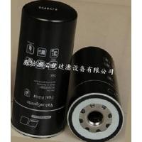 替代0020922801奔驰滤清器发电机组滤芯滤必优