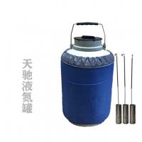 清徐天驰3升液氮罐锁盖的作用是什么