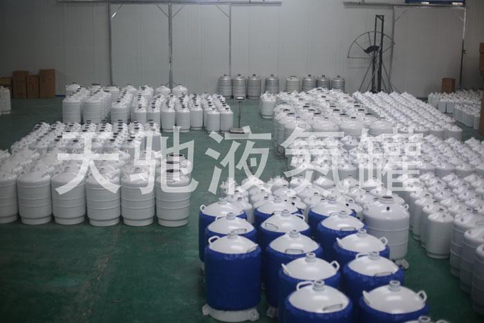 厦门10升低温储存液氮罐价格