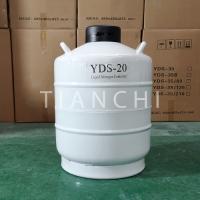 汕头10升液氮罐价钱2年换新厂家