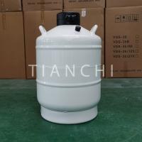 山南30升低温储存液氮罐价格