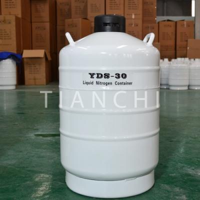 南阳30升液氮罐价钱锁盖的功效