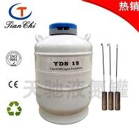 铜仁天驰低温3升液氮罐如何储存