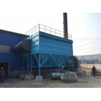 化工厂除尘器