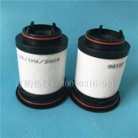 真空泵排气滤芯-普旭真空泵滤芯-莱宝真空泵滤芯-生产厂家