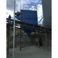 选煤厂皮带机除尘器