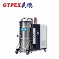 大连分离集尘吸尘器YPXC-55C可用于3D打印厂