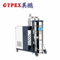 沈阳分离集尘吸尘器YPXC-75C可用于3D打印厂