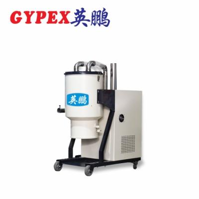 成都分离集尘吸尘器YPXC-55D可用于3D打印厂