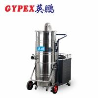 攀枝花分离清尘吸尘器YPXC-22F可用于3D打印厂