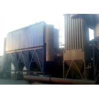 铸造厂冲天炉除尘器