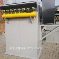 DMC300袋脉冲袋式除尘器让人连连称