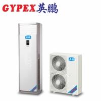 大连防腐空调立柜式KFG-12F可用于工厂/高校