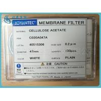 东洋Advantec 醋酸纤维素滤膜孔径0.2um