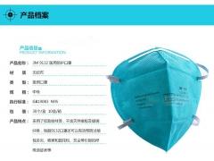 n95口罩原价是多少钱一个?n95口罩多久更换、是否能水洗?
