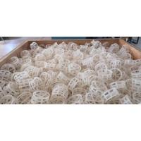 塑料阶梯环Plastic Cascade Mini Ring