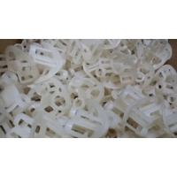 塑料海尔环填料 PP CPVC PVDF PPS RPP