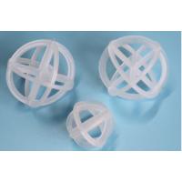球型填料 环保球填料 PP聚丙烯十字球环