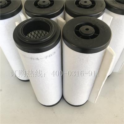 莱宝 71416340 真空泵油雾过滤器 油雾分离滤芯批发