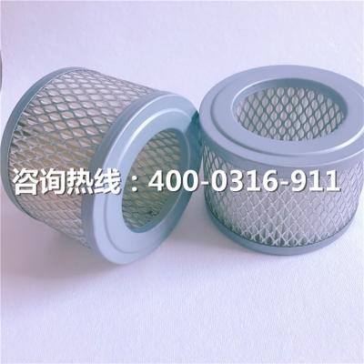 贝克 909514 真空泵排气进气滤芯 批发厂家