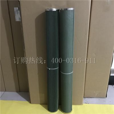 JLX-150*915L聚结分离滤芯 - 工厂直销免费咨询