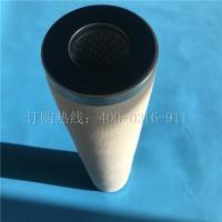 JLX-100x500聚结过滤滤芯 - 提供全国免费咨询热线