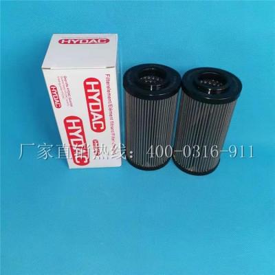 贺德克滤芯0330R005BN/HC - HYDAC型号大全