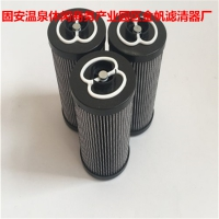 翡翠液压油滤芯HP0371A06NA_选【金帆过滤】生产厂家