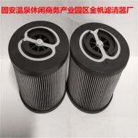 翡翠液压油滤芯HP0201M25HA_选【金帆过滤】生产厂家