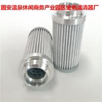 翡翠泵车滤芯_高效过滤滤芯_液压油滤芯HP3201A03HA