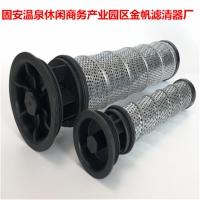 翡翠液压油滤芯-液压过滤器滤芯-MF4002A10NB
