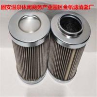 翡翠液压油滤芯HP0371M60NA_选【金帆过滤】生产厂家