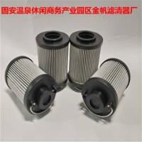 翡翠泵车滤芯_高效过滤滤芯_液压油滤芯HP3202A10HA