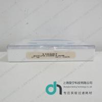 110607  whatman径迹蚀刻聚碳酸酯膜0.4um