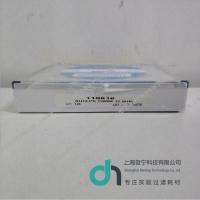 110616  whatman 聚碳酸酯膜12um25mm