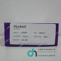 420065 Munktell MK360石英 滤膜90mm