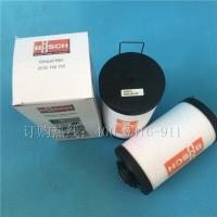 0532140155 普旭排气过滤器 - 普旭真空泵滤芯批发