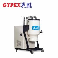 英鹏 杭州分离清尘吸尘器YPXC-75D