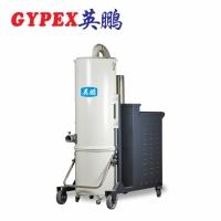 英鹏 绍兴脉冲吸尘器YPXC-40FC