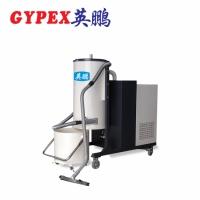 英鹏 金华脉冲吸尘器YPXC-110FC