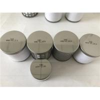 压缩空气净化滤芯 - 【AFF-EL11B】日本SMC滤芯
