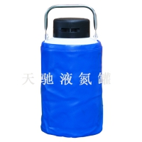 珠海天驰低温30升液氮罐多少钱