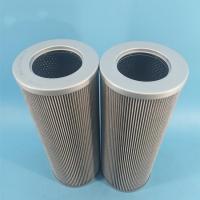 不锈钢汽轮机滤芯润滑油滤芯ZA3L250E2-MD1