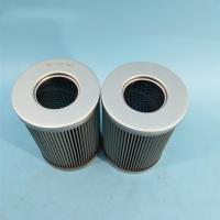 不锈钢滤芯_汽轮机过滤器滤芯2PD140*250A80
