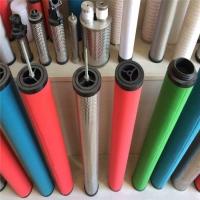压缩空气精密滤芯 - 压缩空气精密滤芯厂家直销