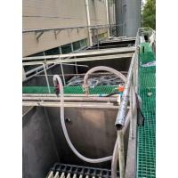 生活污水MBR膜供应商