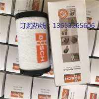 新品 普旭油雾滤芯 0532140155 - 厂家发货