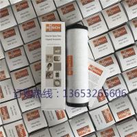 新品 普旭油雾滤芯 0532140157 - 厂家发货