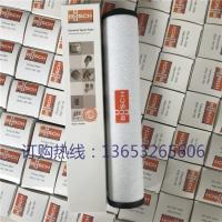 新品 普旭油雾滤芯 0532140159 - 厂家发货